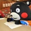 くまモン 勉強