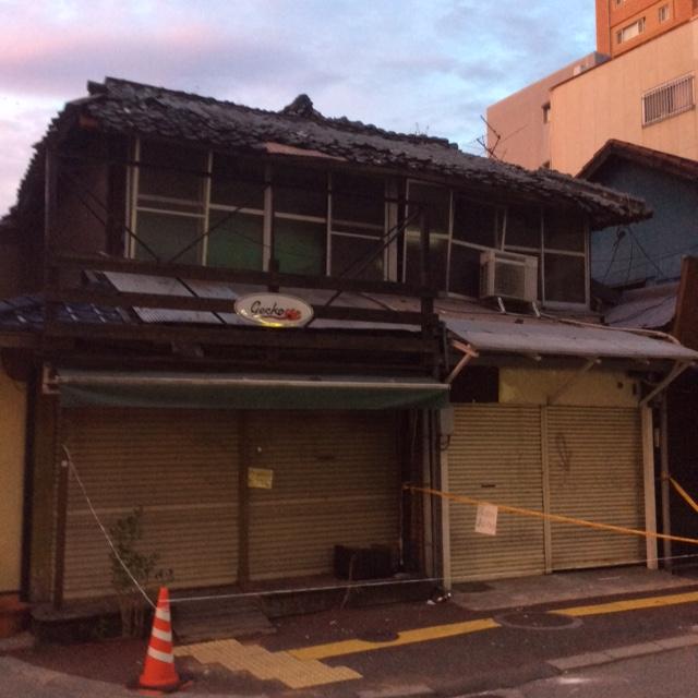 見舞い状 お見舞い文 災害(熊本地震) 支援の申し出