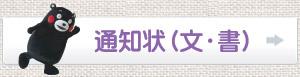 amiami_mokuji-kumamon-midas