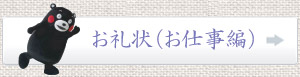 amiami_mokuji-reijo1