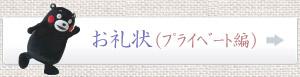 amiami_mokuji-reijoprivate2