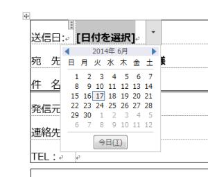 day_faxsoushi2014_1