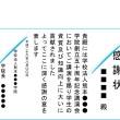 kanshajou2-kaisetsu140816